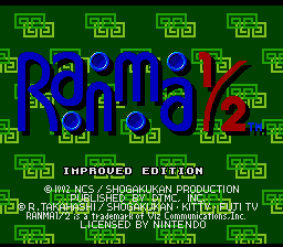 Ranma Nibunnoichi - Improved Edition Title Screen